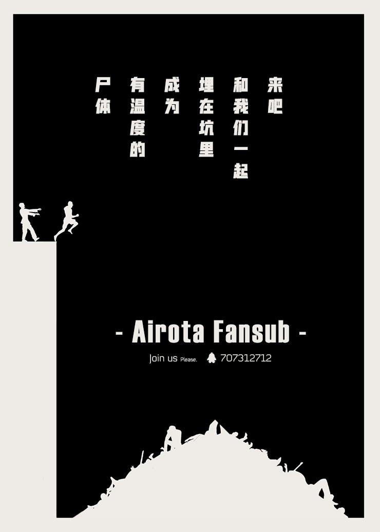 【千夏字幕组】【虚构推理_Kyokou Suiri】[第07话][1080p_AVC][简体]